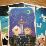 KyotoIllustWeek キョウトイラストウィーク