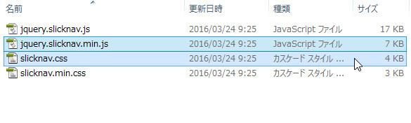bandicam 2016-06-29 21-14-19-079