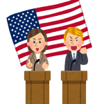 大統領戦に見るwebサイトリサーチ