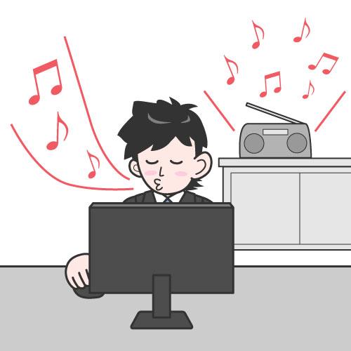 ラジオの曲で、はもらないこと。