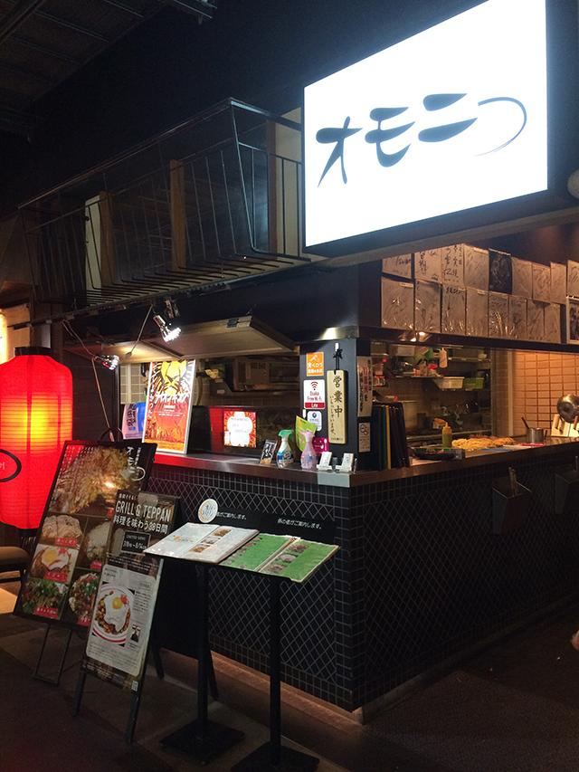 クレアネットが作る、南森町ランチブログ | 鶴橋のお好み焼き ...