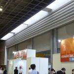 JP2012情報・印刷産業展に行ってきました