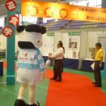 東大阪産業フェア