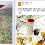 絵画販売ドットコムのフェイスブックが充実