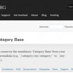 ワードプレスのURLから「category」を取るプラグイン