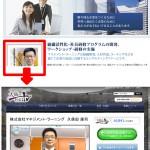 マネジメント・ラーニングの久保田社長が大阪の社長TVに