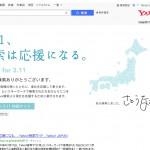 東日本大震災の発生から3年
