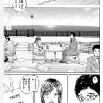 新抗体物語~協和発酵キリンさんの漫画