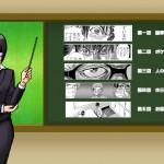 恵子と敬語の稽古