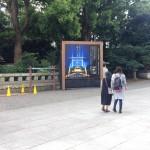大村益次郎さんの銅像