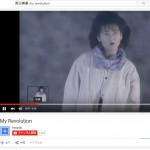 渡辺美里さんのマイレボリューションなどオープニングで使う曲