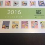 今年も卓上カレンダー2016年オリジナルバージョン完成!
