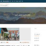 NO MUSIC NO LIFE と NO ART NO LIFE
