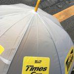 タイムズカーシェアリングさんのささやかな傘