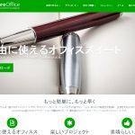オープンオフィスとLibreOffice(リブレオフィス)