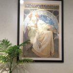 ミュシャの「夢想」と「ヒヤシンス姫」と「スラヴ叙事詩」