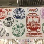 京阪電車のトーマス号電車