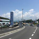 【田辺市観光】高尾山にバイクでGO!