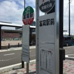 福島のJR常磐線富岡駅がどんどんと完成しています