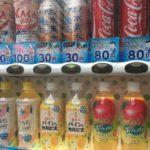 伊藤園さんの水素水が何と30円で販売されている南森町界隈