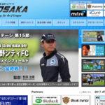 FC大阪さんのプラチナムパートナースポンサーに
