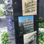 関大の天六学舎跡地記念碑