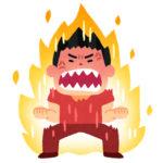 「怒る」を日本語で表現と、日経武智さんはいつも本質