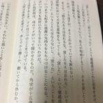 紅葉山葬儀社さんの先代エピソード