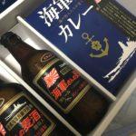 呉といえば海軍ビールに海軍カレーで元気百倍!