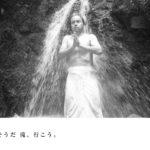 大阪で滝行のできるお寺~勝光寺さんで精神を磨く