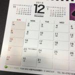 甲子と天赦がないけど、今年も卓上カレンダー
