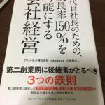 プリントネットさんのodahara.jp