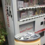京橋某所にて運試し自動販売機 その2