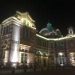 文化駅ソウル284(旧ソウル駅舎)と大阪の中央公会堂