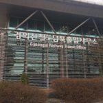 韓国最北端の駅・都羅山駅はいつかヨーロッパと日本もつなぐ