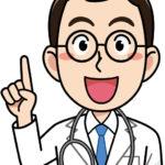 検索エンジン対策と患者と医者の関係