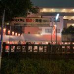 雨の淀川天神社さんの夏祭りではフラダンスチームも