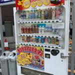 50円でお茶を買える超激安自販機「おいなはれ」