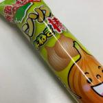 淡路島限定のたまねぎさんうまい棒