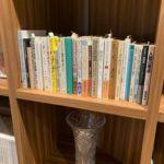 モンテッソーリ教育書籍のある、社長の本棚
