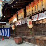 大阪天満宮さんの初詣と新年の計