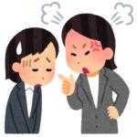 厳しいお局松木さんに叱られ続けた20代に感謝