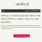 第四十六回「audio.jsを使って、ホームページに音楽を流す」
