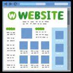 WEBサイトを作る目的の話
