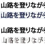 illustrator文字グラデーション設定