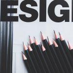 デザインにおける基本