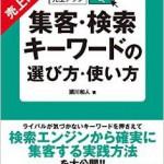 最先端技術に応用されている日本の伝統工芸や「折り紙」の話