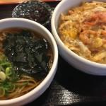 大阪うどんそばてんまさんの日替わりかき揚げ丼セット