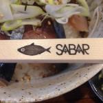 鯖専門店SABAR天満店さんの究極のとろさば丼定食