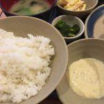 天三の呑助 (のみすけ) さんの600円ご飯おかわりOKランチ